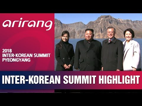 FOOTAGE OF MT.BAEKDUSAN VISIT BY TWO LEADERS    Arirang News Facebook: http://www.facebook.com/arirangtvnews ------------------------------------------------------------ [Subscribe Arirang Official YouTube] ARIRANG TV: http://www.youtube.com/arirang ARIRANG RADIO: http://www.youtube.com/Music180Arirang ARIRANG NEWS: http://www.youtube.com/arirangnews ARIRANG K-POP: http://www.youtube.com/arirangworld ARIRANG ISSUE: http://www.youtube.com/arirangtoday ARIRANG CULTURE: http://www.youtube.com/arirangkorean ARIRANG FOOD & TRAVEL : http://www.youtube.com/ArirangFoodTravel ------------------------------------------------------------ [Visit Arirang TV Official Pages] Facebook: http://www.facebook.com/arirangtv Twitter: http://twitter.com/arirangworld Instagram: http://instagram.com/arirangworld Homepage: http://www.arirang.com ------------------------------------------------------------ [Arirang K-Pop] YouTube: http://www.youtube.com/arirangworld Facebook: http://www.facebook.com/arirangkpop Google+: http://plus.google.com/+arirangworld