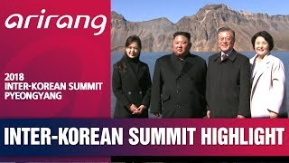[2018 INTER-KOREAN SUMMIT PYEONGYANG] FOOTAGE OF MT.BAEKDUSAN VISIT BY TWO LEADERS