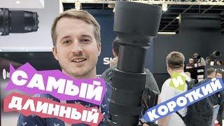видео Купить объектив. Все магазины по продаже широкоугольных объективов в Москве. Объективы: Canon, Nikon, Sigma, Pentax, Nikkor.