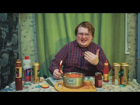 Своими Руками - соус Чили