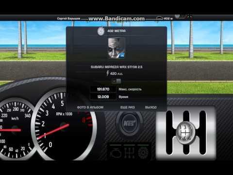 Стритрейсеры настройка кпп на Subaru Impreza 0'8 420 л.с