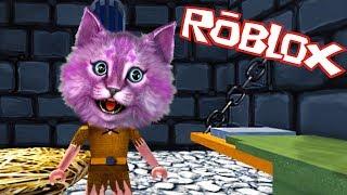 ПОБЕГ ИЗ ЗАМКА В РОБЛОКС roblox Escape The Dungeon Obby КОШКА ЛАНА УБЕГАЕТ ОТ ДРАКОНА