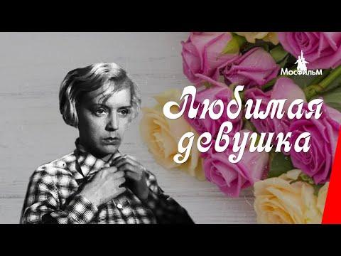 Фильм Максим Перепелица - смотреть онлайн бесплатно и