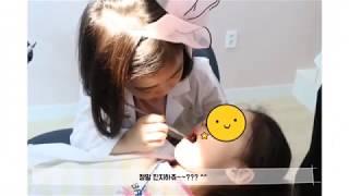 어린이 일일 치과의사 체험 @ 클라리티치과
