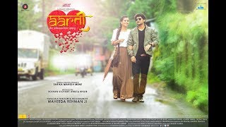 AARTI - THE UNKNOWN LOVE STORY | OFFICIAL TRAILER | ROSHAN VICHARE | ANKITA BHOIR | MARATHI MOVIE