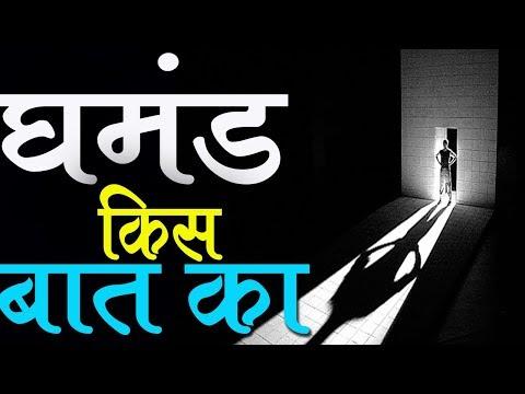 Downloadinspirational Quotes In Hindi Best Motivational Shayari