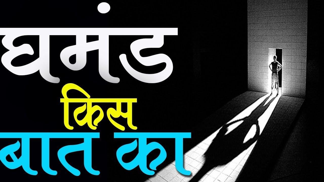 Inspirational Quotes In Hindi Best Motivational Shayari Heart Touching Whatsapp Status Video