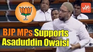 Asaduddin Owaisi Got Support From BJP Party In Lok Sabha  UAPA Amendment Bill  Amit Shah  YOYO TV