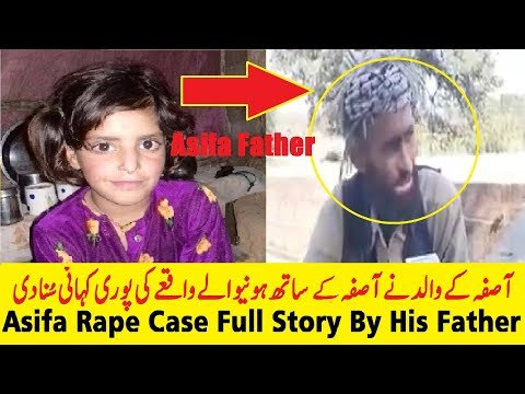 Asifa Bano Kathua Case Full Story By His Father || #JusticeForAsifa || Latest News Video