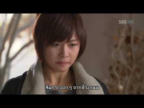 [ซีรีย์เกาหลี] เสกฉันให้เป็นเธอ ตอนที่ 12 [HD] [พากย์ไทย+ซับไทย]