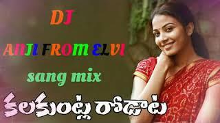 Kamalapuram Roadatha sang BESS MIX