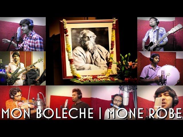 Mon Boleche | Rabindra sangeet | Rearranged |The Sound Studio
