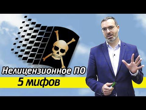 Установка пиратского софта | Что грозит за программы с торрентов?