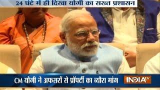 Aaj Ki Pehli Khabar | 21st March, 2017 - India TV