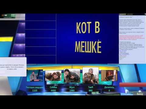 VP vs M19 - Полуфинал 1, Игра 3