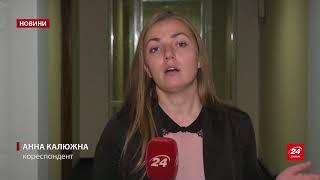 Закон про депутатську недоторканність: нардепи не мо...