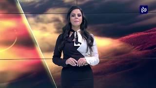 النشرة الجوية الأردنية من رؤيا 19-8-2018