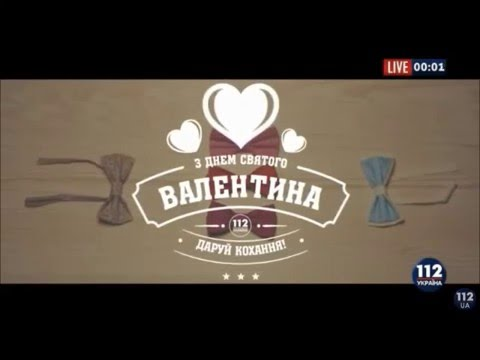 Галстук-бабочка Baboon Украина - YouTube