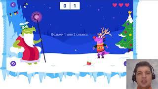 Новогодняя игра Мудрец от Учи.ру: как играть и выиграть