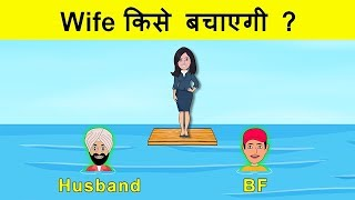 Husband Wife Jasoosi Paheli with story | Riddles in Hindi | Bollywood Lessons