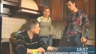 Detektivi 45 serija 2008 XviD SATRip lusik10