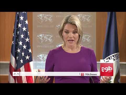 TOLOnews 6pm News 13 October 2017 / طلوع نیوز، خبر ساعت شش، ۲۱ میزان ۱۳۹۶
