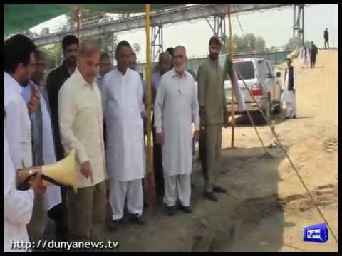 CM Punjab visits Head Sulemanki barrage