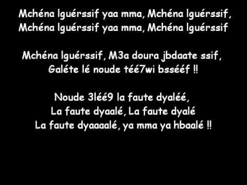 TÉLÉCHARGER CHEB ZEBI FAUTE DIALI MP3