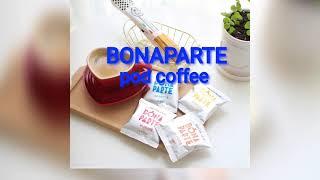 [보나파르테 커피] 스피넬 챠오 파드커피머신 사용법