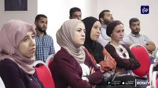 لقاء في العقبة للتعريف بمشروع الحكومة الشبابية - (2-9-2019)