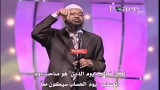 اين الاموات؟ - ذاكر نايك Zakir Naik
