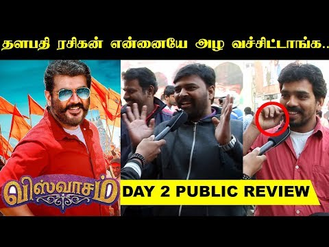 Viswasam Day 2 Public Review | Thala Ajith | Nayanthara | Tamil Cinema | Siva | kalakkal Cinema