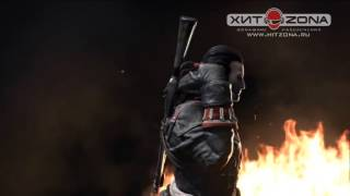 Assassin`s Creed Изгой