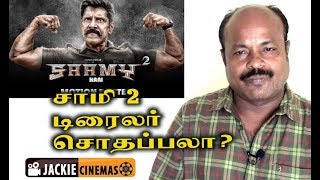 Saamy² | SAAMY 2 Trailer Review By jackiesekar  | Saamy Square Review | Saamy Trailer