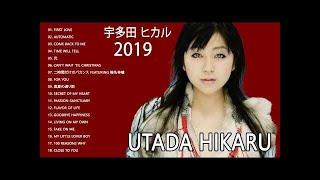 宇多田 ヒカル メドレー ||Hikaru Utada スーパーフライ || Hikaru Utad...