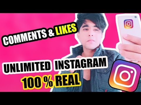 HOW TO GET UNLIMITED INSTAGRAM COMMENTS & LIKES REAL IN HINDI | 100 % REAL INSTAGRAM HACK 2018