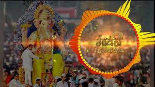 Ganapati Bappa Morya 2019 DJ | Competition Theme DJ Mix | Ganpati DJ Songs