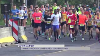 Course à pied : le 1er semi-marathon de Trappes