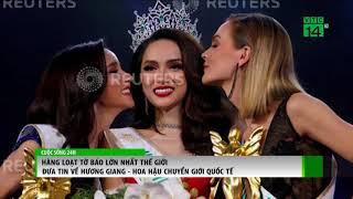 VTC14 | Hương Giang đăng quang Hoa hậu Chuyển giới quốc tế 2018