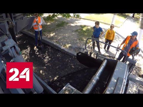В столице Чечни до конца года планируют отремонтировать 42 участка проезжей части - Россия 24