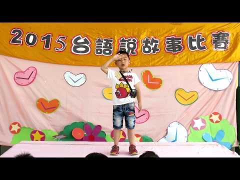 5葡萄班劉家鈞