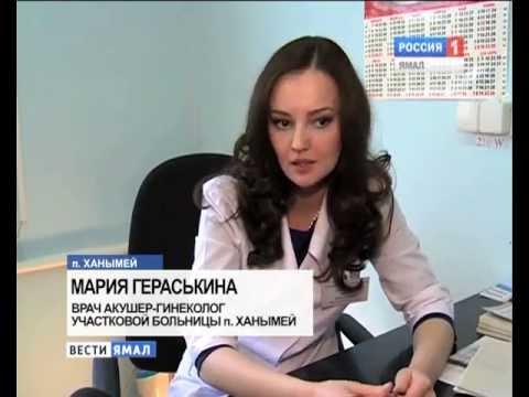 Гинеколог и гинеколог -