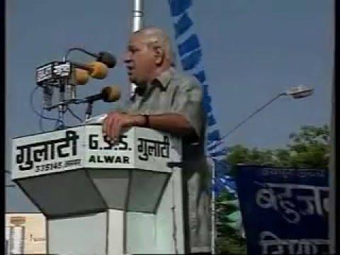 Ye Vote Tumhara Mauka hai : Bahujan Samaj Party Song
