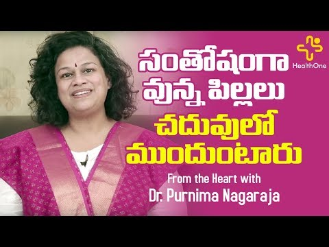 How To Make Children Happy ? From The Heart With Dr. Purnima Nagaraja