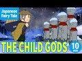 THE CHILD GODS (ENGLISH) Animation of Japanese Folktale/Fairytale for Kids