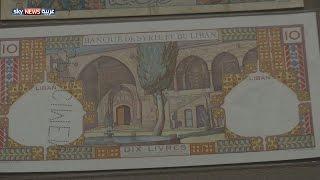 """""""لبنان بطوابعه"""".. متحف يحكي تاريخ لبنان"""