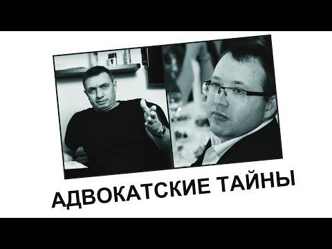 Собирание доказательств стороной защиты. Статья 86 УПК РФ