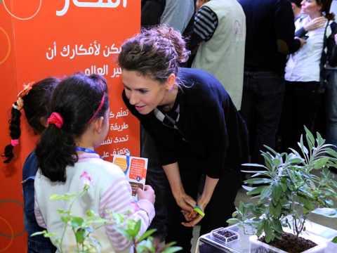 i-love-asma-al-assad