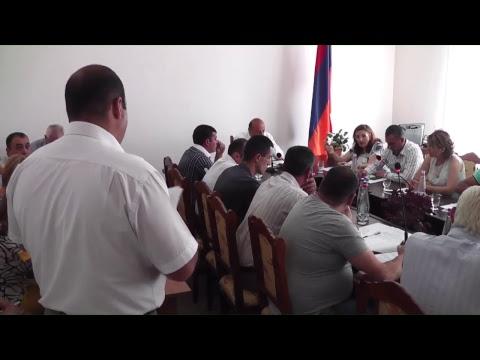 Սիսիանի համայնքի ավագանու նիստ 12.07.2018