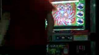 Dr.D AAA I'm Alive DDR solo 2000